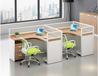 天津电脑桌、简约现代工作位、多人组合屏风卡位