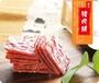 泉州香辣味猪肉脯营养成分怎么样?