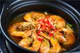 加盟老蝦公燒汁蝦米送酸菜魚系列