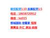 湖南环球期货开户金殿环球国际期货是实盘上海都城招商