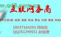 上海中盈网加盟互联网劵商服务全方位助你轻松投资
