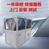 佳时利空气能热泵烘干设备食品果蔬烘干机箱式干燥机