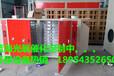 光氧催化有机废气处理设备规格光氧催化废气处理设备厂家批发价