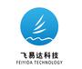 哈爾濱光纜網站制作公司哪家好飛易達科技