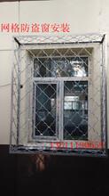 北京石景山苹果园安装小区防盗窗安装防盗门不锈钢护栏图片