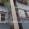 北京大兴黄村制作窗户防盗窗不锈钢护栏护网安装防盗门