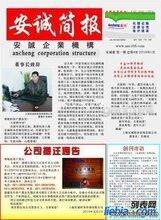 丹阳注册车辆用品公司代理记账申报纳税商标注册找刘会计