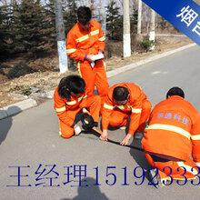 沥青路面裂缝贴缝带路面裂缝终结者图片