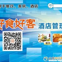 甘肃点餐收银软件手机点餐系统价格