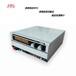君威铭30V45A开关直流电源制造商,低纹波,抗冲击,稳压稳流专业放心