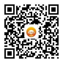 深圳财税顾问
