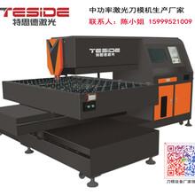 广东激光刀模机厂家广东激光刀模切割机最新价格图片