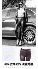 淘米TS皮裤最大号是多少?120斤能穿吗?图片