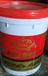 内蒙古混凝土脱模剂,混凝土水性脱模剂供应