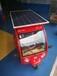 车载太阳能发电系统可针对车辆私人定做270w高电压高电流