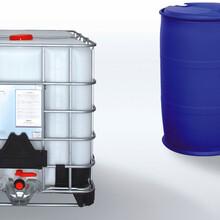 沈阳收购吨桶价格多少钱,沈阳旧吨罐回收厂家,沈阳二手集装桶多少钱一只