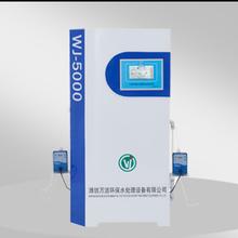 二氧化氯发生器用乡镇卫生院