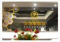 深圳市梦想家联盟科技有限公司提供公共场所装修服务图片