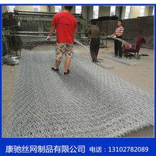 康驰石笼网河北石笼网石笼网厂家石笼格宾网