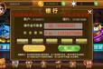 唐山电玩城游戏开发在产品选择上有什么好的建议?