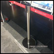 不锈钢隔离带活动隔离带一米线秩序带警戒柱厂家钢制图片