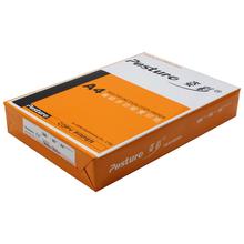 姿彩复印纸A480g500p橙色包装