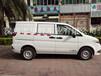 纯电动货运面包车58速运货拉拉城市不限行分期租赁购买