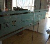 玻璃贴膜防爆玻璃膜磨砂玻璃膜logo刻字腰线