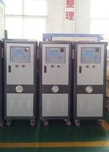 上海祝松机械350℃超高温油温机图片