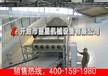 郑州蒸汽大型粉丝生产线