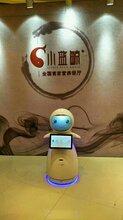 珠海送餐迎宾机器人