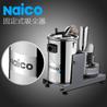 粉塵專用工業吸塵機,小型工業吸塵器