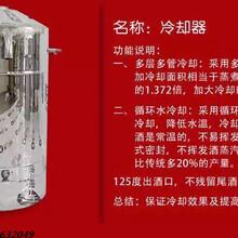 酿酒技术唐三镜酿酒师带你全面认识新工艺酿酒图片