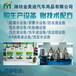 西藏一款国家环保的车用尿素生产设备