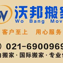 上海到深圳长途搬家
