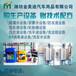西藏柴油机尾气处理液:车用尿素生产设备