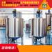 郑州玻璃水生产设备厂家,防冻液设备价格
