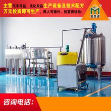 孝感玻璃水设备厂家,防冻液设备报价