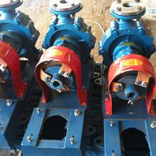 厂家直销不锈钢导热油泵RY32-32-160整机销售