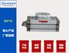 斯麦特品牌纺织机械SMC型旋转气缸MSQB-10A厂家直销