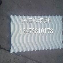 河北华庆厂家直销六角蜂窝填料图片