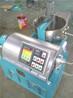 綠源牌LYF2-150臥螺式油渣自動分離設備