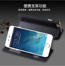 来图来样订制iPhoneX手机壳简约iPhone8plus苹果8新款手机壳皮套