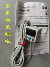 ZSE30AF-01-N-M日本产SMC压力开关江苏直销供应图片