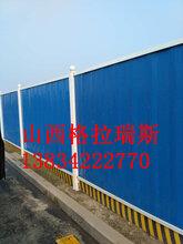 建筑工地施工围挡PVC围挡工地临时墙建筑工地围蔽