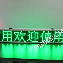 内蒙古通辽路政执法车双面车载屏LED警车屏绿色显字带爆闪灯