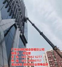 广州天河共享吊车出租-黄埔高空作业车租赁-白云路灯车出租怎么样