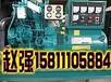 承德县出租发电机租赁专业维修保养大型发电机