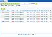 沃尔玛服装管理系统互联网版