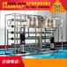 洛阳防冻液生产设备厂家